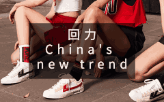 Trend Come China